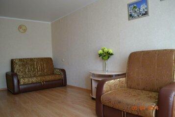 1-комн. квартира, 34 кв.м. на 3 человека, улица Гоголя, 37, Рязань - Фотография 2