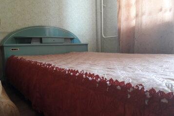 1-комн. квартира, 45 кв.м. на 4 человека, Байкальская улица, Иркутск - Фотография 2