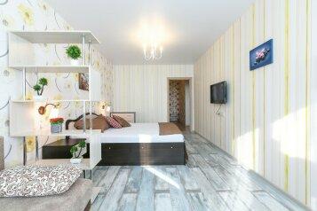 1-комн. квартира на 4 человека, улица Луначарского, Самара - Фотография 4