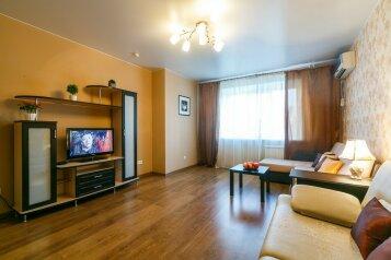 2-комн. квартира на 6 человек, улица Братьев Коростелёвых, 152, Самара - Фотография 2
