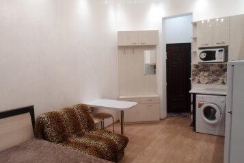 1-комн. квартира, 25 кв.м. на 3 человека, улица Гоголя, Ялта - Фотография 4