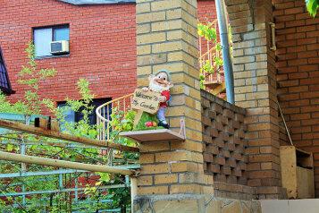 Частный дом, улица Короленко на 9 номеров - Фотография 4