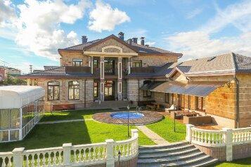 Дом для торжеств , 850 кв.м. на 50 человек, 7 спален, Южная, 2, Троицк Московская область - Фотография 1
