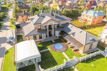 Дом для торжеств , 850 кв.м. на 50 человек, 7 спален, Южная, 2, Троицк Московская область - Фотография 4