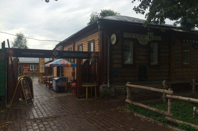 Дом, 40 кв.м. на 5 человек, 3 спальни, кремлевская, 19, Суздаль - Фотография 9
