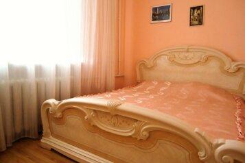 2-комн. квартира, 46 кв.м. на 4 человека, улица Луначарского, 8, Севастополь - Фотография 1