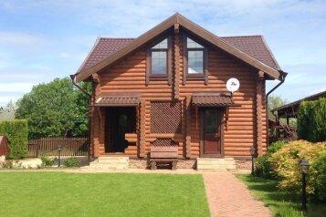 Уютный дом с баней на Можайском Море, 120 кв.м. на 6 человек, 2 спальни, Прибрежная, 174, Можайск - Фотография 1