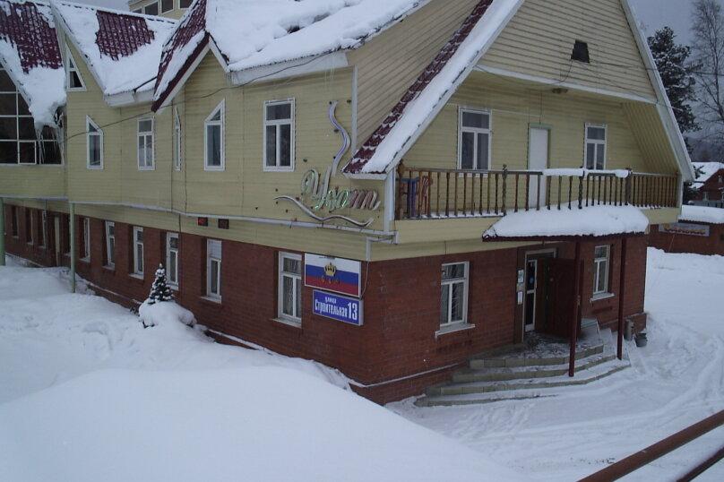 """Гостиница """"Уют"""", Строительная улица, 13 на 27 номеров - Фотография 6"""