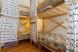 Общая комната на 10 мест, Лялин переулок, 8с2, Москва - Фотография 1