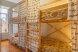 Общая комната 6 мест, Лялин переулок, 8с2, Москва - Фотография 1