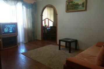 3-комн. квартира, 68 кв.м. на 6 человек, Полтавская улица, Нижний Новгород - Фотография 1