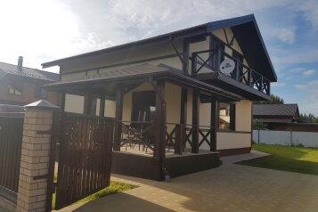 Дом, село Городня СНТ Волжанка, 110 на 5 номеров - Фотография 2