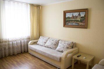 2-комн. квартира, 45 кв.м. на 4 человека, Комарова, Туймазы - Фотография 4