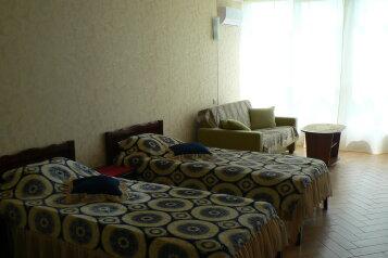 1-комн. квартира, 47 кв.м. на 5 человек, Дивная улица, Дивноморское - Фотография 3