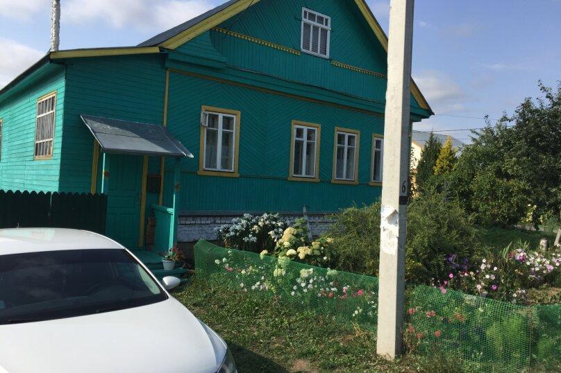 Дом, 80 кв.м. на 6 человек, 2 спальни, Западная улица, 17, Суздаль - Фотография 24