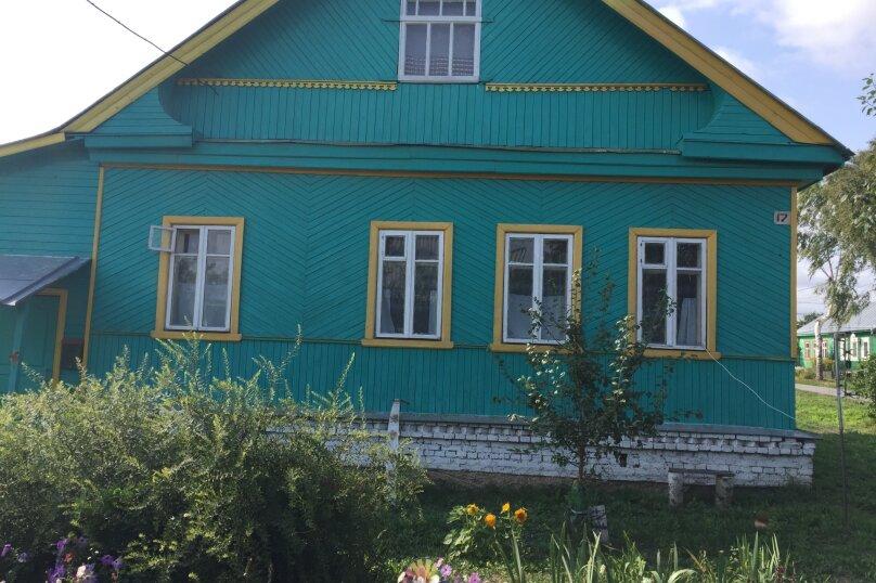 Дом, 80 кв.м. на 6 человек, 2 спальни, Западная улица, 17, Суздаль - Фотография 25