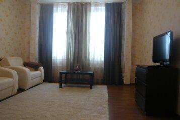1-комн. квартира, 42 кв.м. на 4 человека, улица Вилора Трифонова, 8, Красногорск - Фотография 4