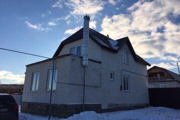 Сдам дом в г.Хвалынске, 108 кв.м. на 10 человек, 3 спальни, Саратовская улица, 3А, Хвалынск - Фотография 2