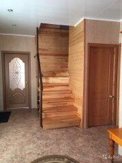 Сдам дом в г.Хвалынске, 108 кв.м. на 10 человек, 3 спальни, Саратовская улица, 3А, Хвалынск - Фотография 4