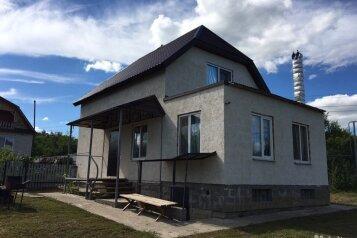 Сдам дом в г.Хвалынске, 108 кв.м. на 10 человек, 3 спальни, Саратовская улица, 3А, Хвалынск - Фотография 1