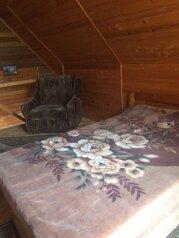 Благоустроенный дом, 55 кв.м. на 6 человек, 2 спальни, д. Неприе, 19Б, Осташков - Фотография 2