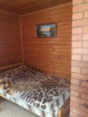 Благоустроенный дом, 55 кв.м. на 6 человек, 2 спальни, д. Неприе, 19Б, Осташков - Фотография 4