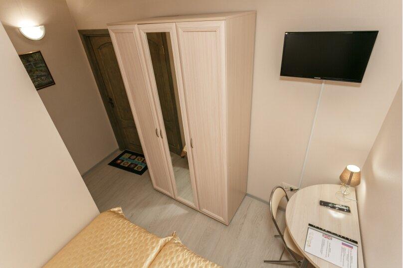 """Мини-отель """"Le Classique"""", Басков переулок, 35 на 9 номеров - Фотография 3"""