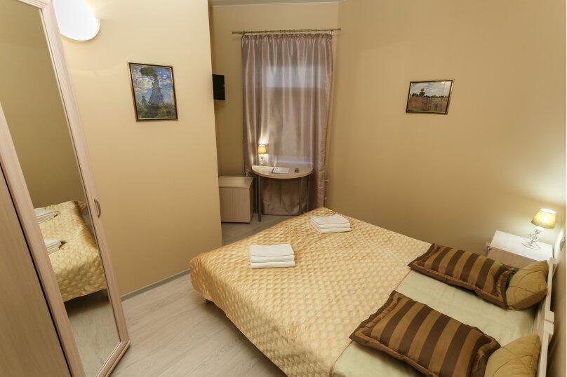 """Мини-отель """"Le Classique"""", Басков переулок, 35 на 9 номеров - Фотография 11"""