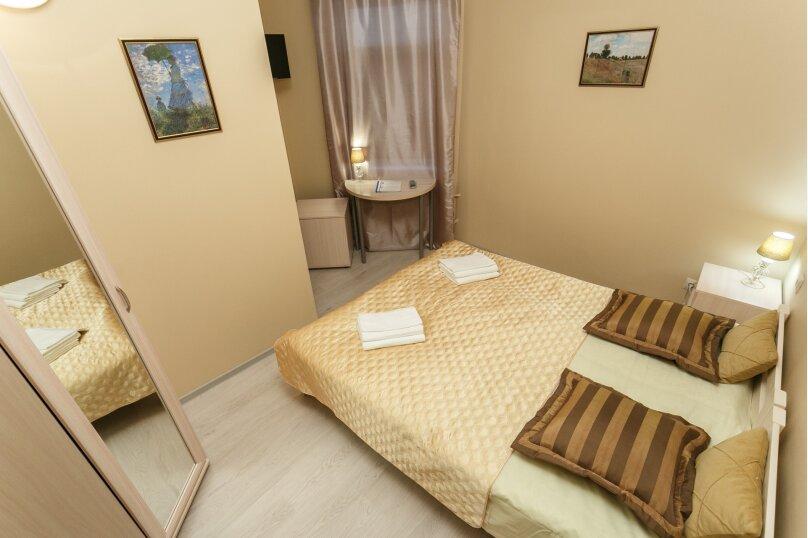 """Мини-отель """"Le Classique"""", Басков переулок, 35 на 9 номеров - Фотография 13"""