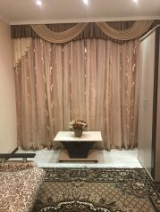 1-комн. квартира, 43 кв.м. на 4 человека, Крымская улица, 274, Центр, Анапа - Фотография 2