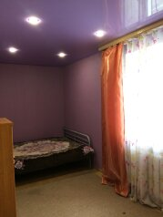 2-комн. квартира, 45 кв.м. на 6 человек, улица Фрунзе, Западный округ, Краснодар - Фотография 4