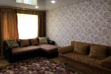 2-комн. квартира, 45 кв.м. на 6 человек, улица Фрунзе, 25, Западный округ, Краснодар - Фотография 1