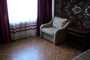 2-комн. квартира, 45 кв.м. на 5 человек, Мира, Волжский - Фотография 1