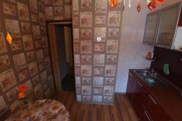 2-комн. квартира, 54 кв.м. на 5 человек, Коктебельская улица, Москва - Фотография 2