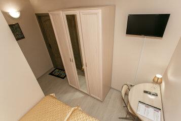 Мини-отель, Басков переулок, 35 на 9 номеров - Фотография 3
