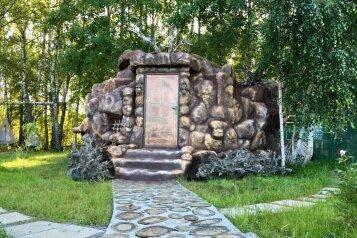 """Гостевой дом """"Пещера Гингемы"""", д.Петрово, 1 на 1 комнату - Фотография 1"""