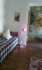 2-комн. квартира, 45 кв.м. на 4 человека, улица Агрба, Пицунда - Фотография 4