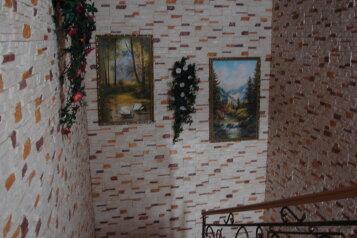 Гостиница, Круговая улица, 18 на 11 номеров - Фотография 2