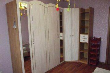 2-комн. квартира, 52 кв.м. на 4 человека, Пермская улица, Нижневартовск - Фотография 4