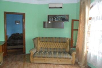 Дом, 120 кв.м. на 10 человек, 3 спальни, Рабочая улица, 8, Ялта - Фотография 4