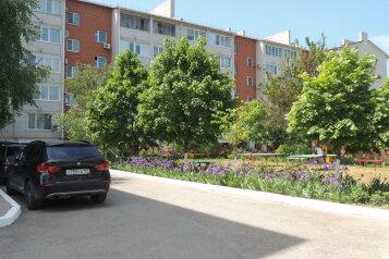 1-комн. квартира, 50 кв.м. на 4 человека, Ясенская улица, Ейск - Фотография 2