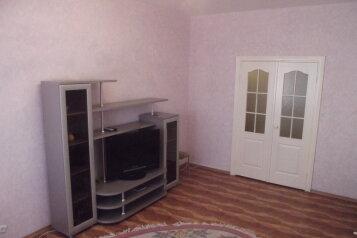 2-комн. квартира, 55 кв.м. на 4 человека, улица Нефтяников, Нижневартовск - Фотография 3