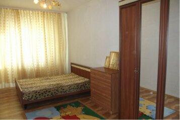 2-комн. квартира, 55 кв.м. на 4 человека, улица Нефтяников, Нижневартовск - Фотография 4