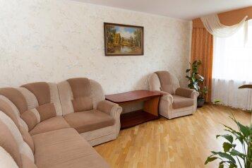 2-комн. квартира, 55 кв.м. на 4 человека, Грушевская улица, 11Б, Минск - Фотография 1