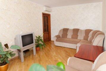 2-комн. квартира, 55 кв.м. на 4 человека, Грушевская улица, 11Б, Минск - Фотография 2