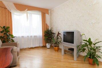 2-комн. квартира, 55 кв.м. на 4 человека, Грушевская улица, 11Б, Минск - Фотография 3