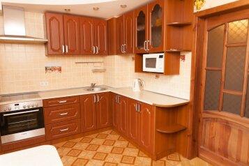 2-комн. квартира, 55 кв.м. на 4 человека, Грушевская улица, 11Б, Минск - Фотография 4