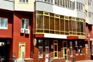Гостиница , Авиационная улица на 10 номеров - Фотография 1