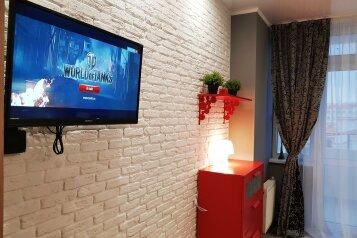 1-комн. квартира, 44 кв.м. на 2 человека, Античный проспект, Севастополь - Фотография 1
