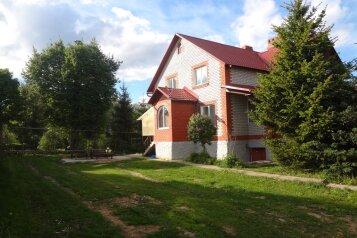 Дом, 200 кв.м. на 15 человек, 3 спальни, деревня Ивашковичи, Наро-Фоминск - Фотография 1